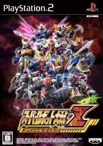 PS2《超级机器人大战Z》特别版下载