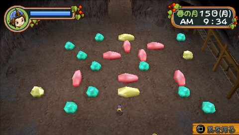 PSP《牧场物语:蜜糖村与大家的愿望》评测 - chengliuru - 汝文...游戏天地