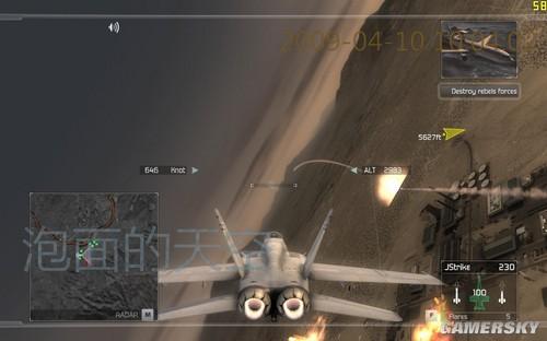 《鹰击长空》中低端配置图文指南