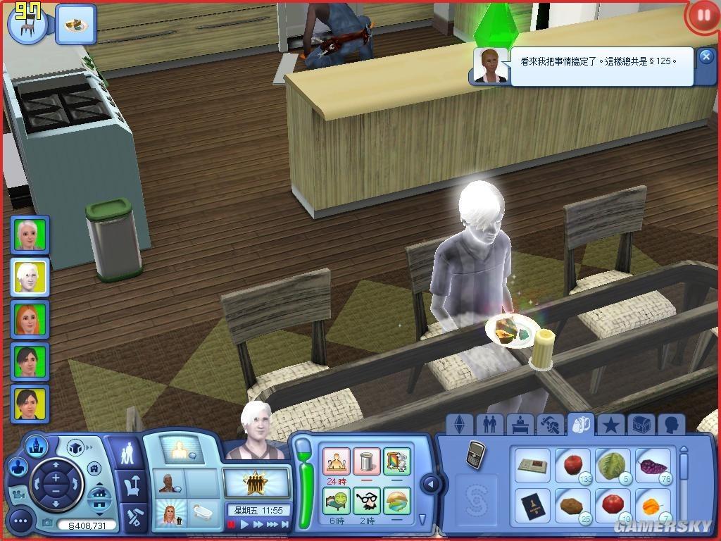《模拟人生3》享用神仙菜过程图文攻略
