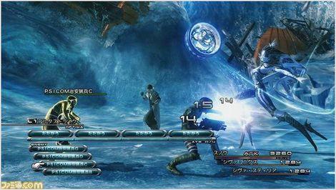 最终幻想13 男主角召唤兽情报及新画面