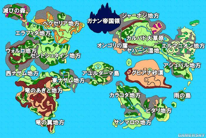 游民星空《江湖斗恶龙》攻略秘籍专区攻略勇者鱼戏图片