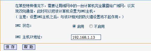 头霸王4》内网用户用Hamachi联机,杜绝黑屏【