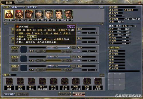《信长之野望13:天道》头像,新武将编辑器下载