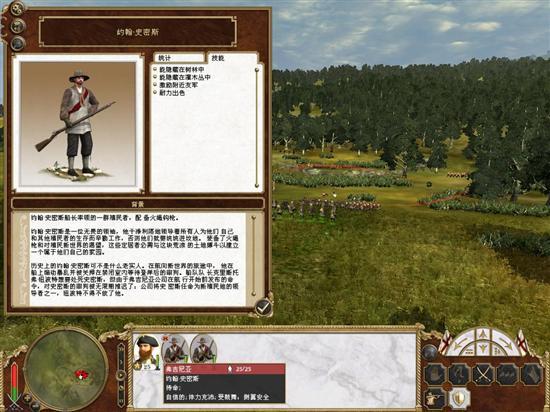 传《帝国:全战》简中版发售在即