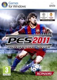 实况足球2011免安装繁体中文硬盘版