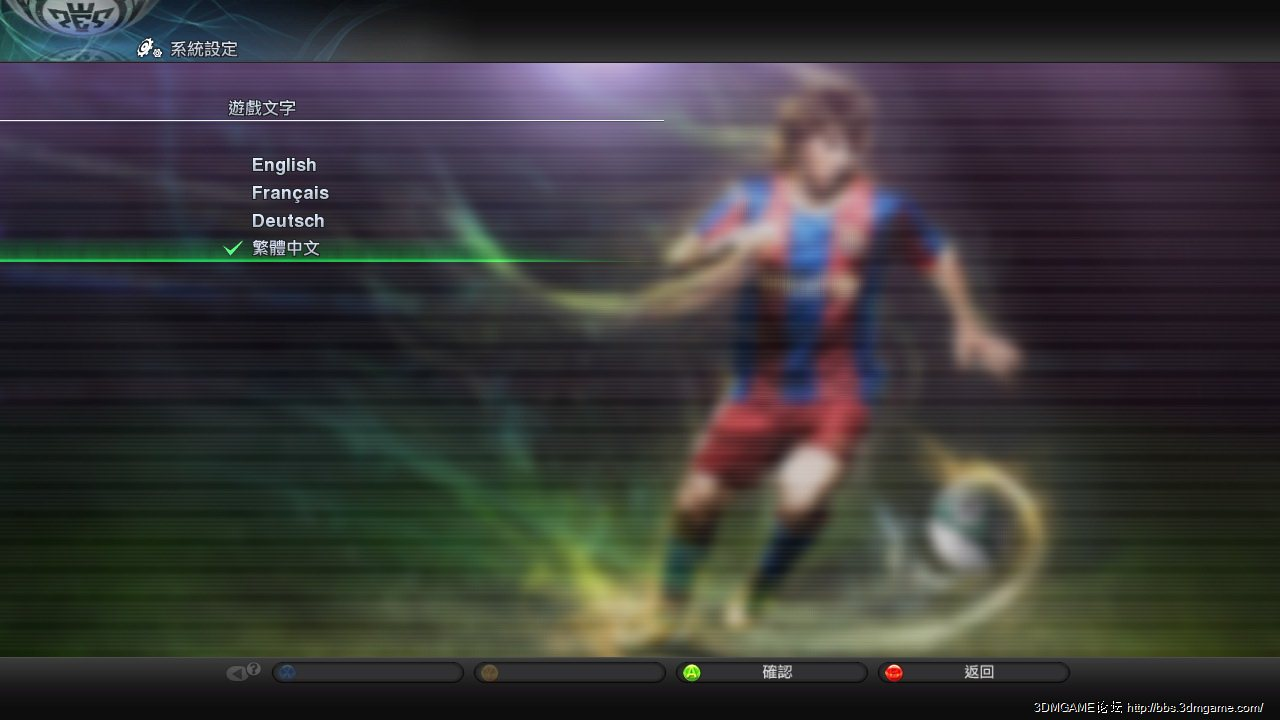 实况足球_实况足球2011 免安装ept简体中文硬盘版下载