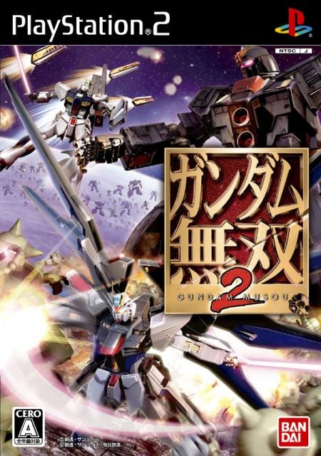 PS2《高达无双2》日版下载
