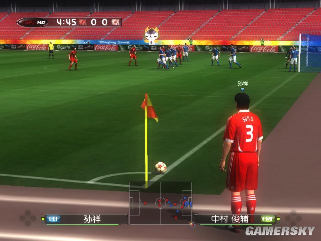 谁有实况足球2009的官方升级补丁 v1.1-v1.