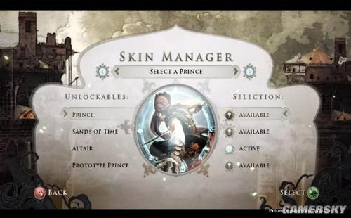 《波斯王子4:重生》男女主角4套衣服全部解锁办法