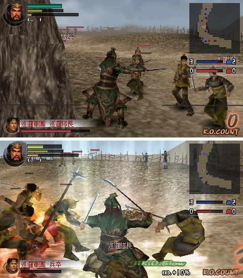 psp真三国无双5帝国_PSP《真·三国无双:二度进化》繁体中文版下载 _ 游民星空 GamerSky.com